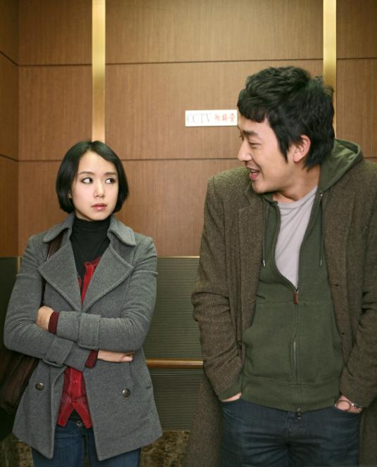 チョン・ドヨン ハ・ジョンウ  映画「素敵な1日」