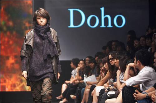 Doho show